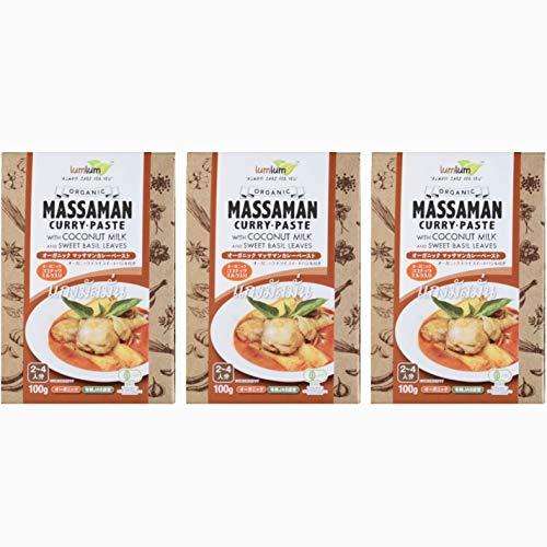 オーガニック マッサマンカレー ペースト 100g x 3個セット 有機JAS認定 グルテンフリー ヴィーガン タイ料理 CIVGIS & lumlum Organic Massaman Curry Paste 100g x 3 pcs