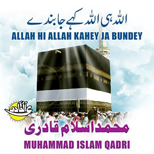 Muhammad Islam Qadri