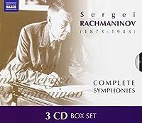ラフマニノフ  交響曲集
