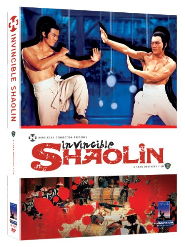 Invincible Shaolin (Shaw Brothers)