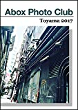Abox Photo Club Toyama 2017 Boro Foto Kaiketu Series (Japanese Edition)
