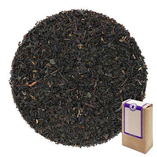 Ostfriesen Broken BOP - Schwarzer Tee lose Nr. 1131 von GAIWAN, 250 g