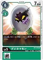 デジモンカードゲーム BT1-075 デジタマモン (C コモン) ブースター NEW EVOLUTION (BT-01)