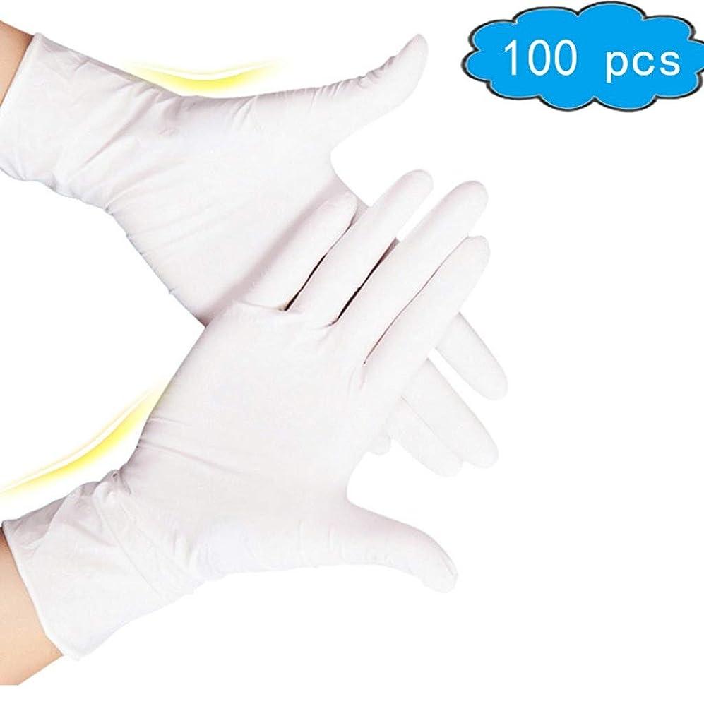 器具ベーシックむしろホワイトニトリル使い捨て手袋 - 質感、検査、パウダーフリー、極厚5ミル、極太12
