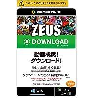 ZEUS DOWNLOAD ~ダウンロード万能! 動画検索・ダウンロード   カード版   Win対応