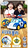 Robocar Poli Remote Control Toy / Poli