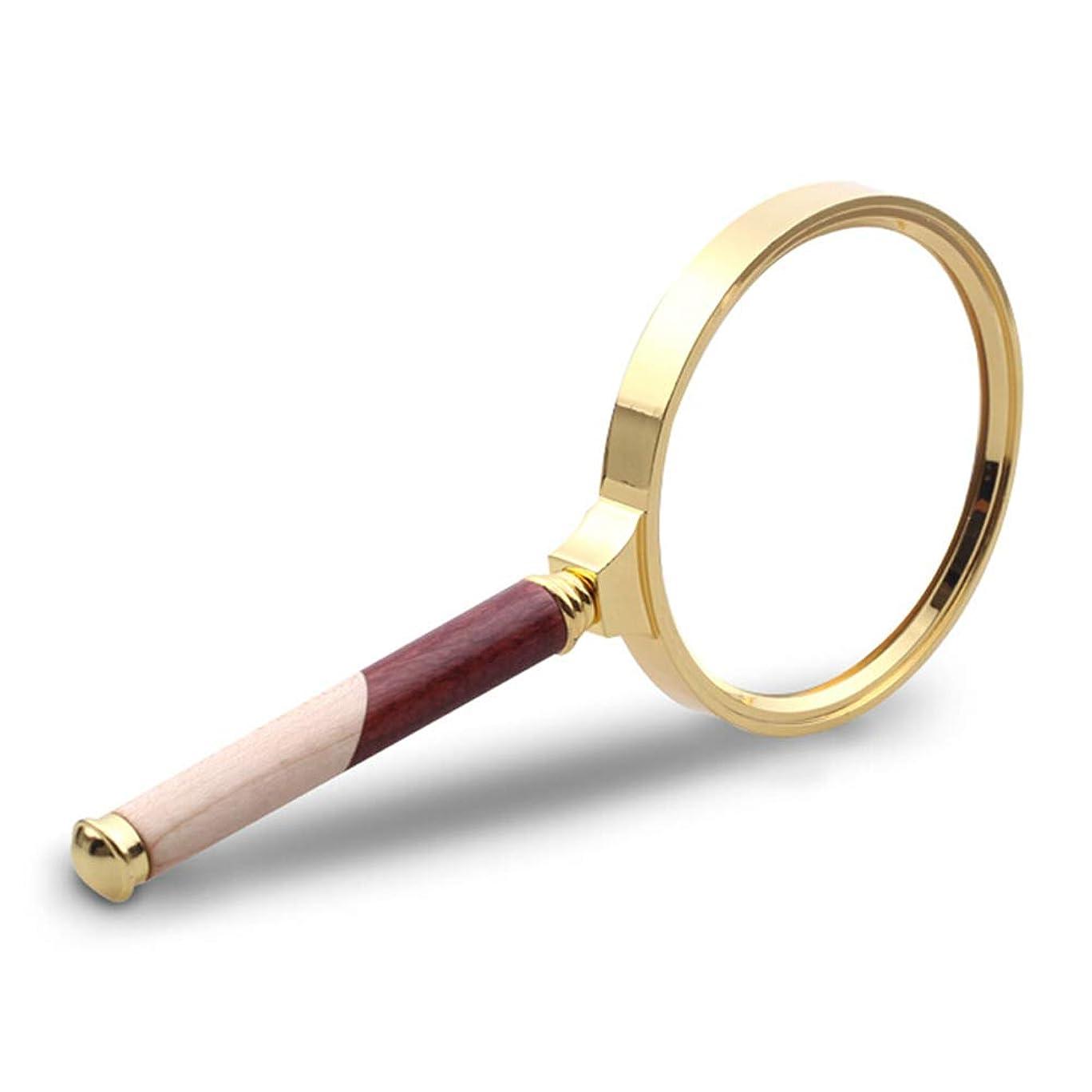 首尾一貫した器用北へ読書のための木のハンドルが付いている古典的な拡大鏡6×手持ち型の金の光学ガラスレンズ