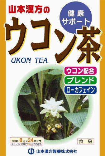 山本漢方製薬ウコン茶8gX24H