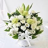 花由 お供え生花アレンジメント ユリ入りSサイズ 白のみ マケプレお急ぎ便