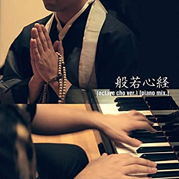 Heart Sutra (octave cho ver.) [piano mix.]