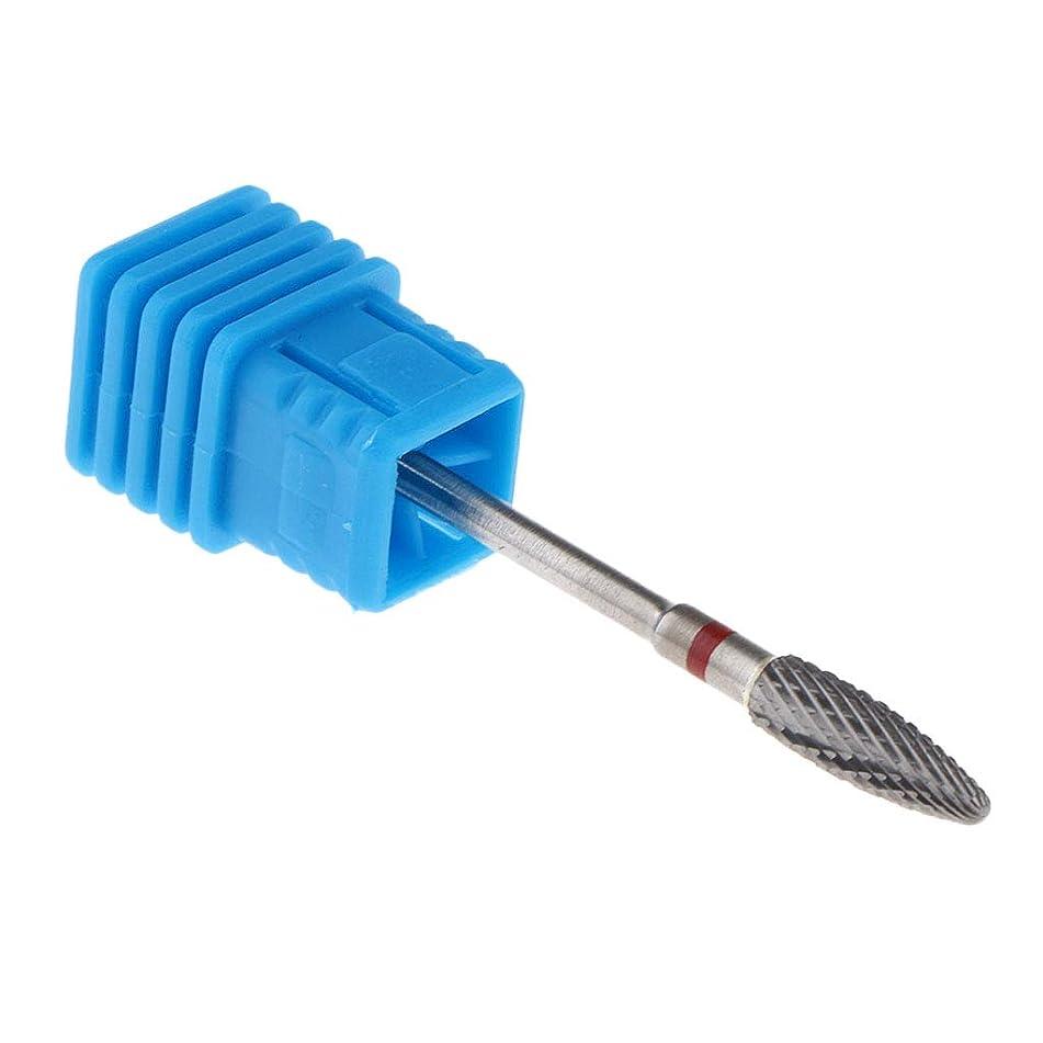 商標同じ下CUTICATE 電気ネイルドリルビット 磨き 研磨ヘッド アクリルの釘 ネイルアート研削ビット 5サイズ - No.03