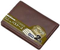 (まとめ買い) レイメイ藤井 カードホルダー付パスケース 二面 GLP9004C 【×3】