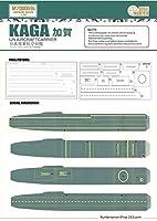 ウッドハンター 1/700 日本海軍 航空母艦 加賀 マスキングシート (フジミ特48用)