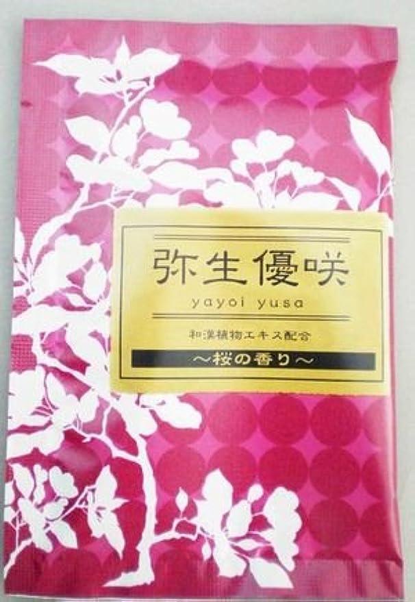 シャトル経由で無線綺羅の刻 弥生優咲 桜の香り(1包)