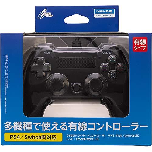 CYBER ・ ワイヤードコントローラー ライト (PS4/SWITCH用) ブラック - PS4 Switch
