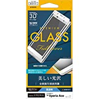 ラスタバナナ フィルム Xperia Ace SO-02L 曲面保護 強化ガラス 高光沢 3Dフレーム ホワイト エクスペリアエース 液晶保護フィルム 3S1731XP1C