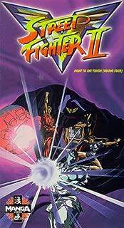 Street Fighter II 10 [VHS]