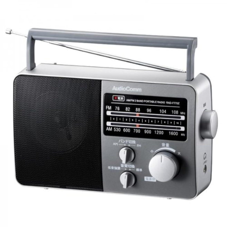 記録止まる一般化するオーム電機 ポータブルラジオ グレー RAD-F770Z-H
