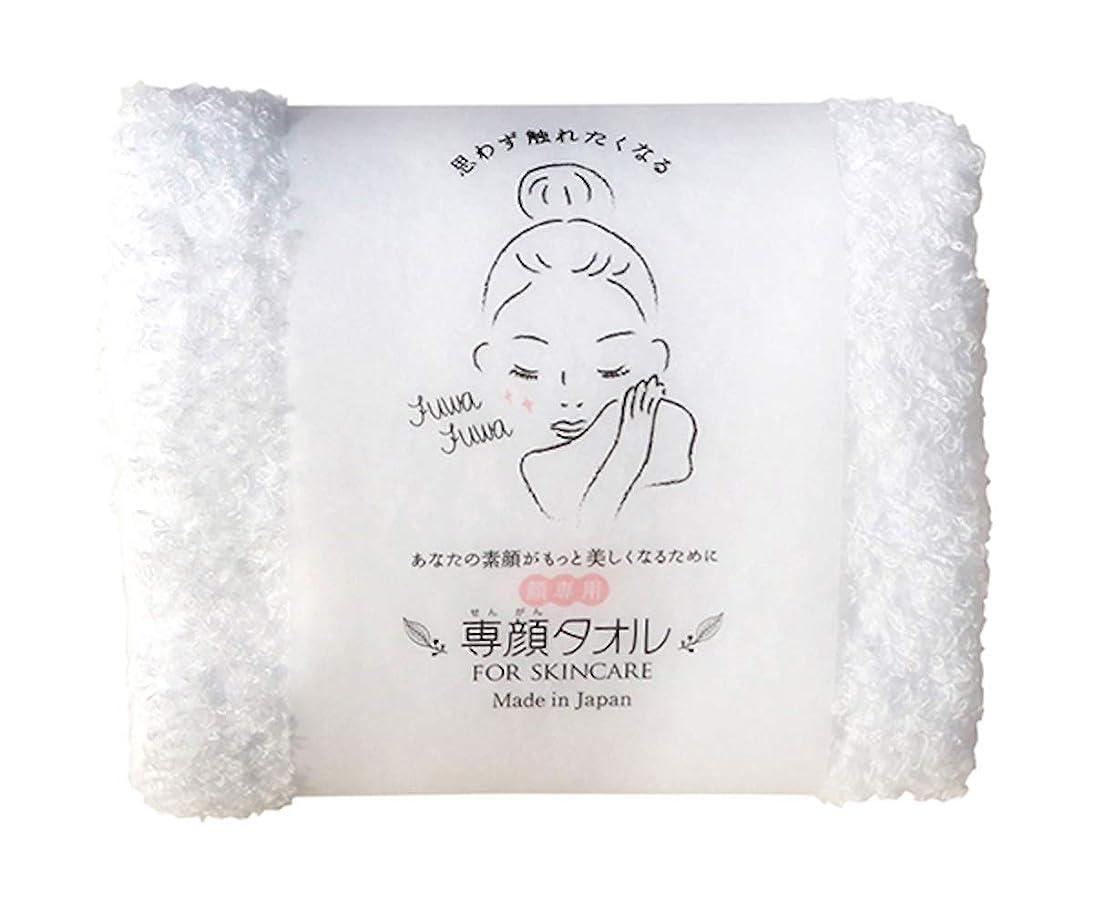 輝度クモ商品専顔タオル おぼろタオル