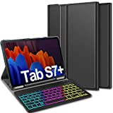 IVSO for Samsung Galaxy Tab S7 Plus 12.4' Keyboard Case 2020 Model SM-T970/T975/T976 with S Pen Holder, PU...