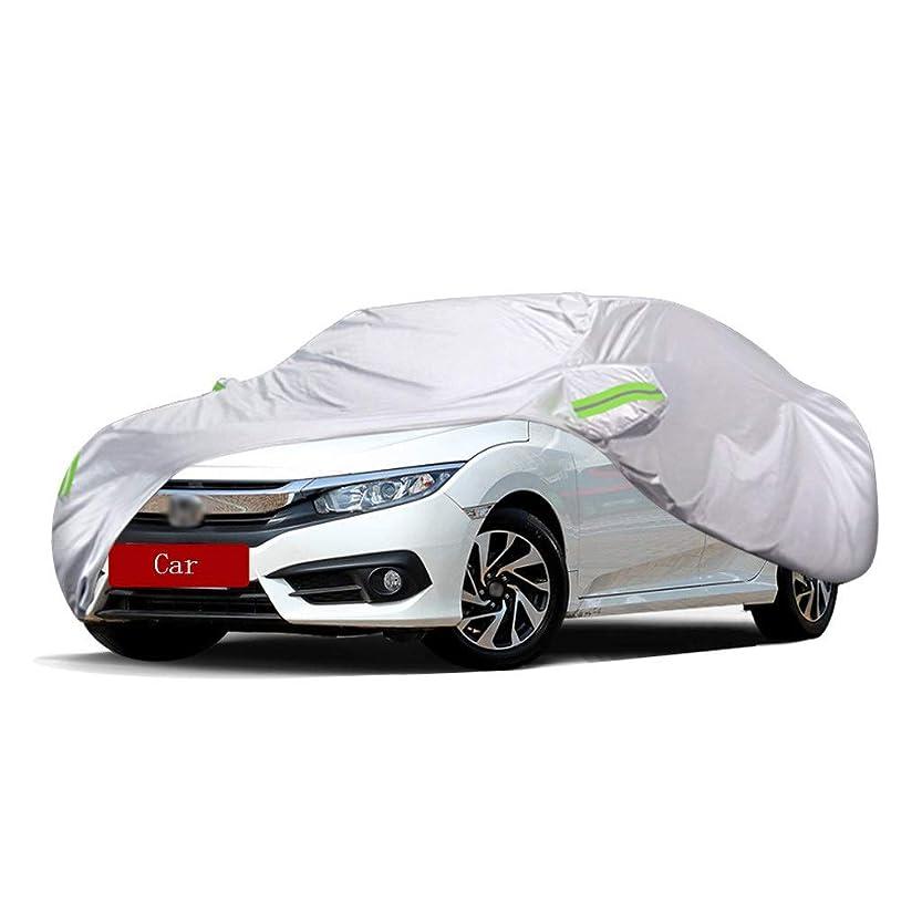 残基影響力のある溶接車のカバー に対応ホンダシビックカーカバー車の服厚オックスフォード布日焼け防止雨カバー車の布カーカバー車のカバー (サイズ さいず : 2016)
