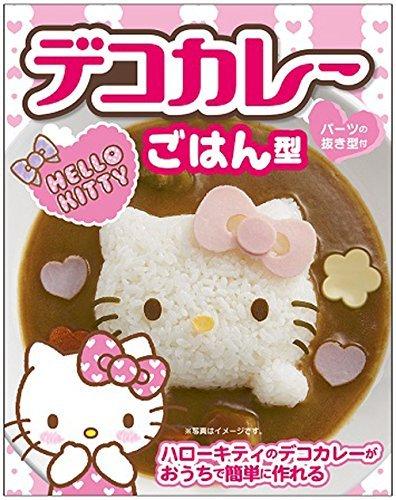 OSK Sanrio Hello Kitty decoratie Curry rijst uitgesneden LS-7