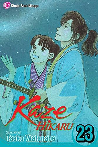 Kaze Hikaru Volume 23