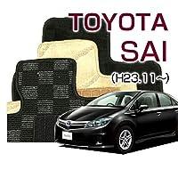 【DELUXEシリーズ】トヨタ SAI フロアマット カーマット 自動車マット カーペット 車マット(H23.11~,AZK10) エデンブラック ab-to-sai-23a10-delebk