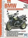 BMW R 1150 Rockster: Ab Modelljahr 2003