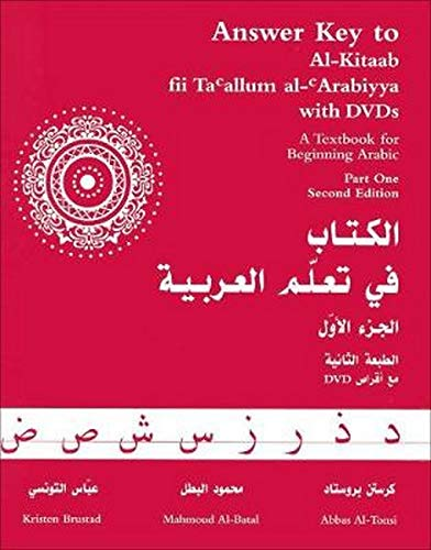 Answer Key To Al-Kitaab Fii Ta'allum Al-'Arabiyya 2nd...