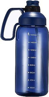 Chunlin Water Bottles with straw, Plastic PBA free, (2000 ML) SUPER Large Capacity, Flex Cap, Leak proof, Portable, Fitnes...