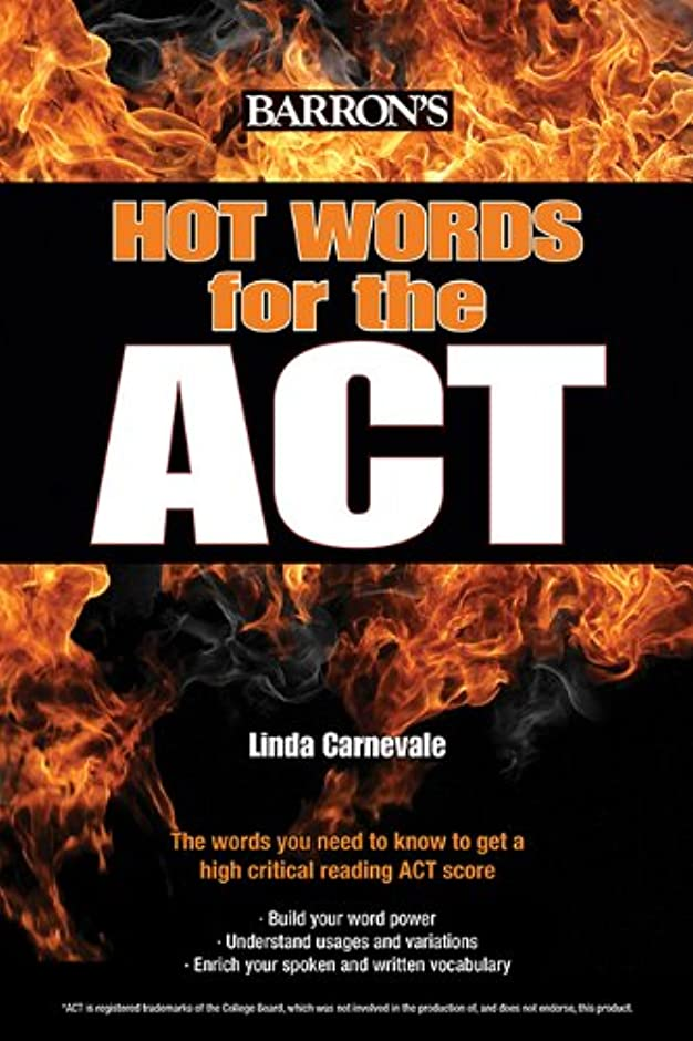 組立失業者抑圧Hot Words for the ACT (Barron's Test Prep) (English Edition)