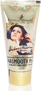 Shahnaz Husain Shasmooth Plus Almond Under Eye Cream 40g