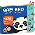 New! Learn Mandarin Chinese with Our Music Book of Children's Songs for Toddlers & Babies; Bilingual Baby Book with Pinyin; Sound Board Book for Kids & Children; Interactive Musical Learning Toy