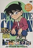名探偵コナン PART29 Vol.8[ONBD-2227][DVD]