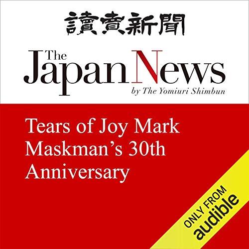 Tears of Joy Mark Maskman's 30th Anniversary cover art