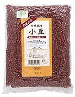 有機栽培 小豆(北海道産)1kg