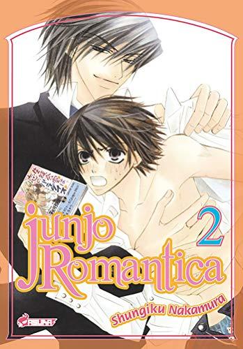 Junjo Romantica T02