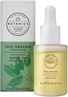 boots botanic cleansing oil