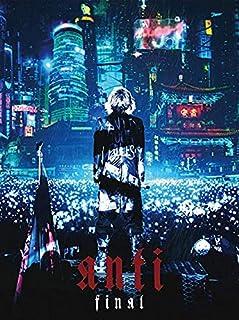 【先着特典あり】HYDE LIVE 2019 ANTI FINAL(初回限定盤)(豪華デジパック仕様)(特典:お風呂ポスター(B4サイズ)付) [Blu-ray]