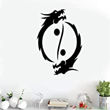 Vinyl Wall Decals Quotes Sayings Words Art Decor Lettering Vinyl Wall Art Buddhism Yin Yang Symbol Asian Dragons for Living Room Bedroom