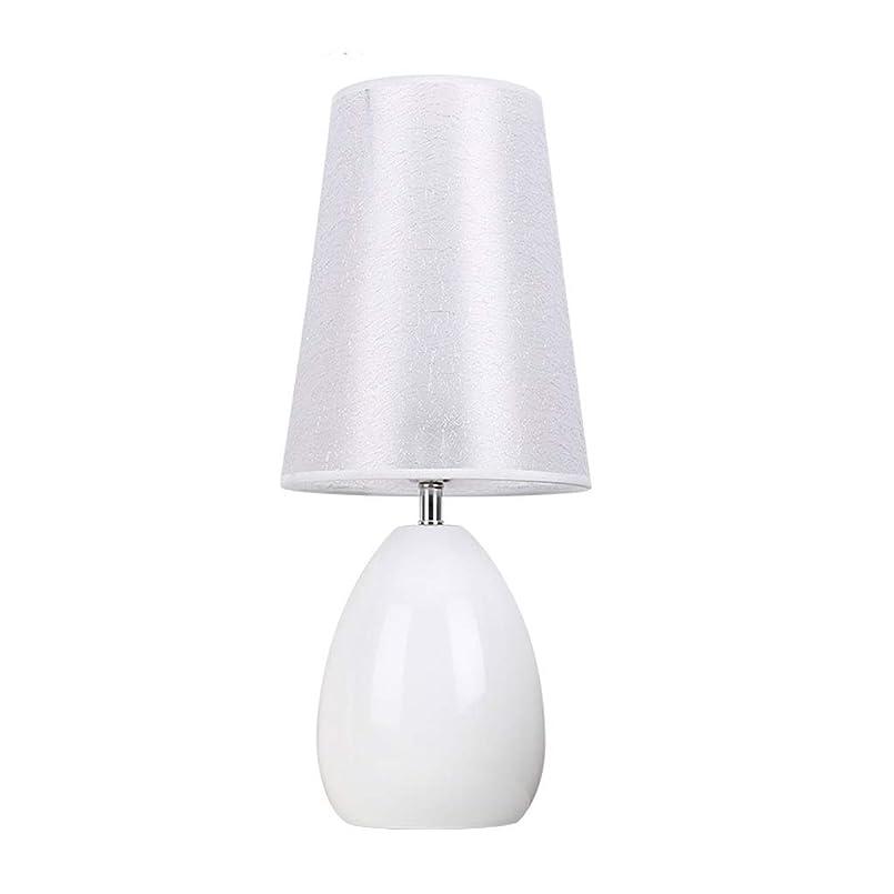 YYFRB 寝室用テーブルランプタッチスイッチベッドサイドカウンターランプLEDナイトライト(ホワイト、ブラック) ベッドサイドランプ (Color : A)