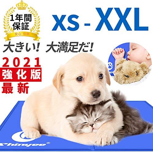 2021 ペット ひんやりマット 冷却シート 犬 ワンちゃんの体温を下げる 人猫犬用クールマット やペット用無...