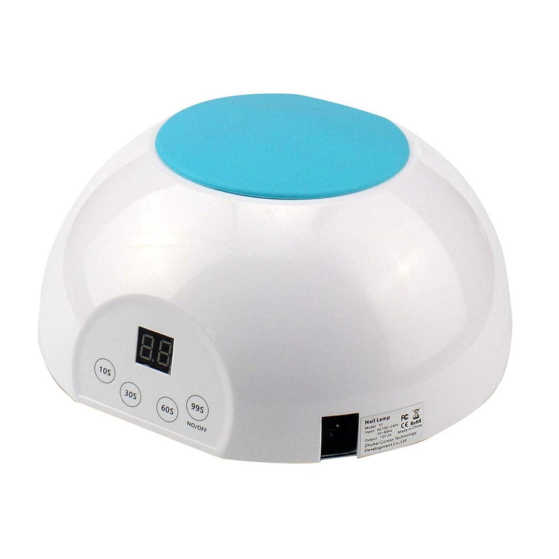 指定する資本獲物36W UV LEDランプネイルドライヤー、ジェルネイルポリッシュシェラック、取り外し可能な磁性プレート、30秒/ 60秒時間設定、99秒低熱