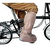 マルト(MARUTO) 自転車屋さんのシューズカバーベージュ