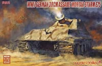 モデルコレクト 1/72 ドイツ軍 第二次世界大戦 シュトルムE75 38cm突撃臼砲 プラモデル MODUA72140