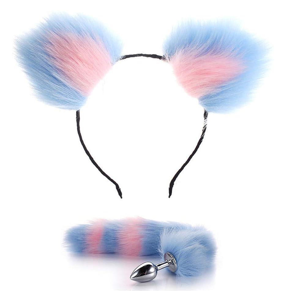Cat Ears Hairband Headbands Fox Tail B-ütt an-al Pl-ùg T-?-ys Women Theme Party Halloween Pink Blue