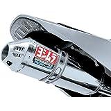Yoshimura 1226275 RS-5 Street Series Slip-On - Stainless Steel Muffler