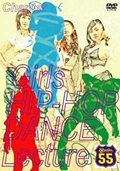 JAPANESE GRAVURE IDOL  E-NET FRONTIER  Chapter vol.6 Girls HIP-HOP Dance Lecture [DVD]