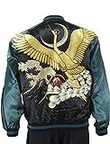 花旅楽団 火の鳥と菊花刺繍 スカジャン TZSJ-002 XXXL